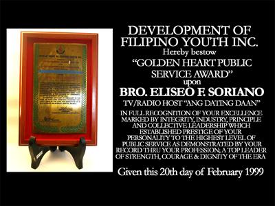 Bro. Eliseo Soriano Award