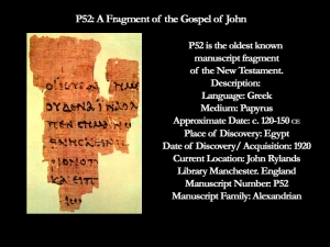 a_fragment_of_the_gospel_john